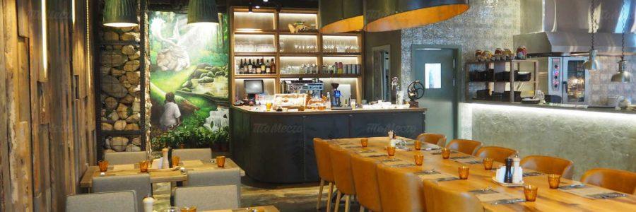Ресторан Proviant